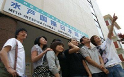 Du học Nhật Bản: Trường Nhật ngữ Quốc tế Mito
