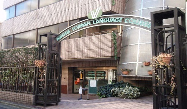 Du học Nhật: Trường Nhật ngữ Waseda