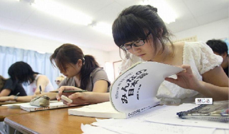 Trường Nhật ngữ Nagano International Culture College