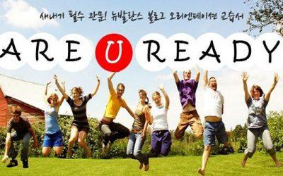 Thông tin mới về Visa du học Hàn Quốc năm 2016