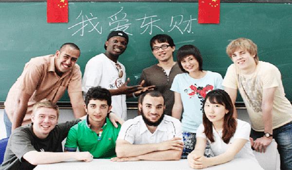 Đất nước  – Con người Trung Quốc