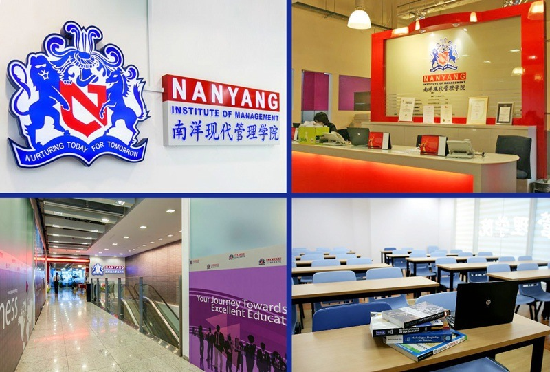 Học viện Quản lý Nanyang (NIM), Singapore