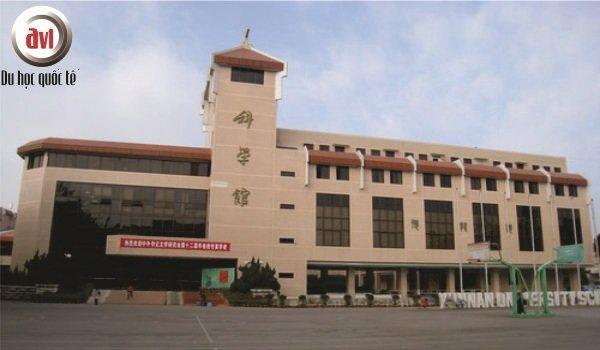 Trường Đại Học Vân Nam, Trung Quốc