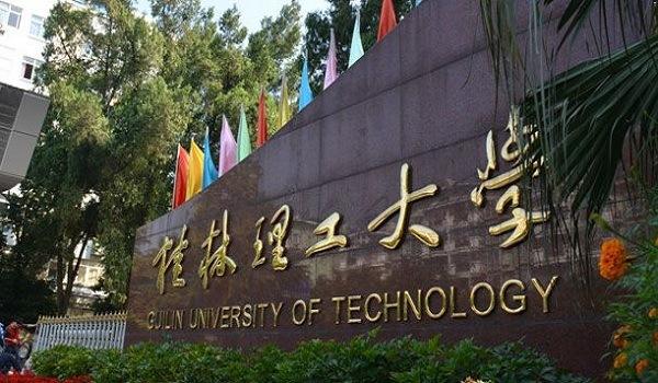 Giới thiệu về Đại học Bách Khoa Quế Lâm
