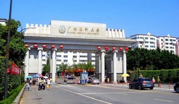 Trường đại học y khoa Quảng Tây