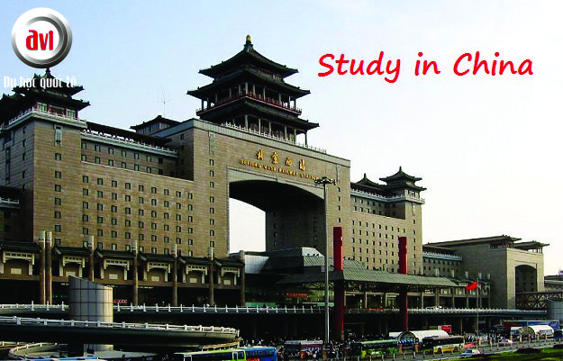Trường Đại học Lâm Nghiệp Nam Kinh, Trung Quốc