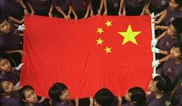 Danh sách các trường tại Trung Quốc