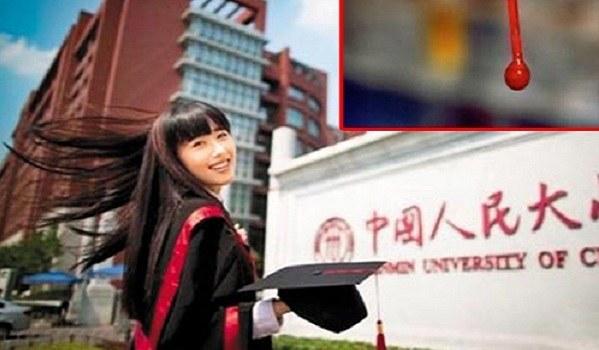 Hệ thống giáo dục Trung Quốc