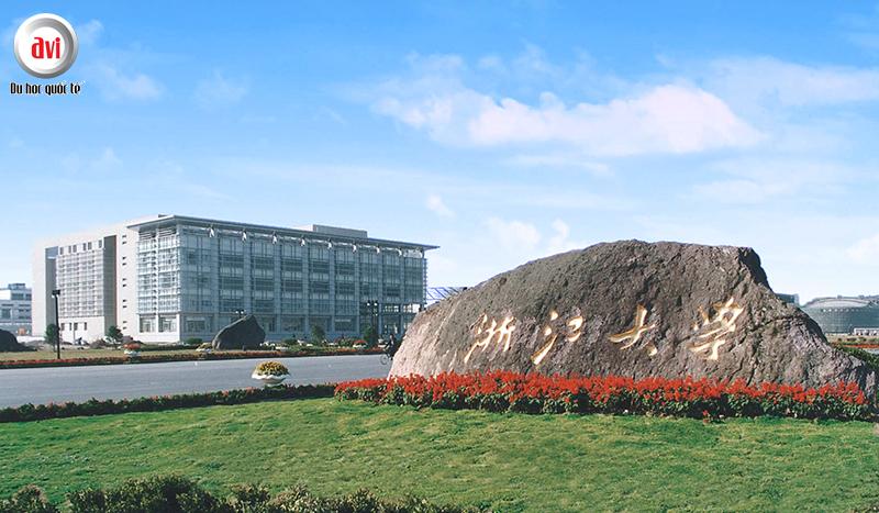 Trường Đại Học Chiết Giang