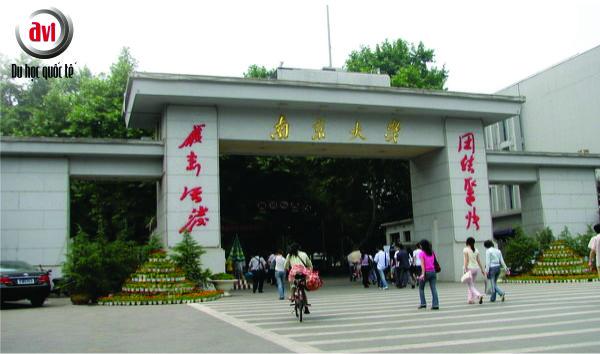 Trường Đại học Kinh tế và Tài chính Nam Kinh