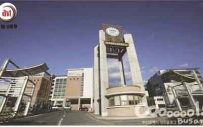 Trường Đại học Pusan ( Busan), Hàn Quốc