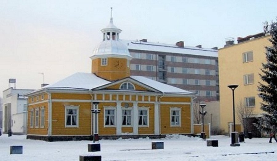 Trường Đại học Khoa học Ứng dụng Kajaani, Phần lan