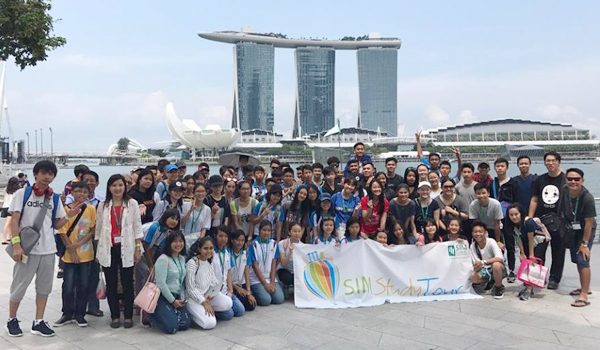 Chương Trình Du Học Hè Singapore SIM Study Tour 2019