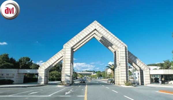 Cổng Đại học Quốc gia Chungnam