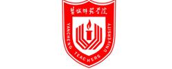 Đại học sư phạm Diêm Thành