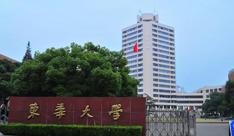 Đại học Đông Hoa cơ sở thành phố Thượng Hải