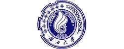 Trường đại học Quảng Tây – Guangxi University tên tiếng trung là 广西大学 (Phiên âm: Guǎngxī dàxué).