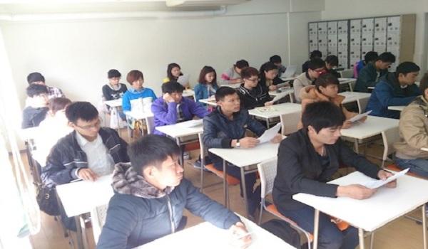 học tập tại NAGASAKI