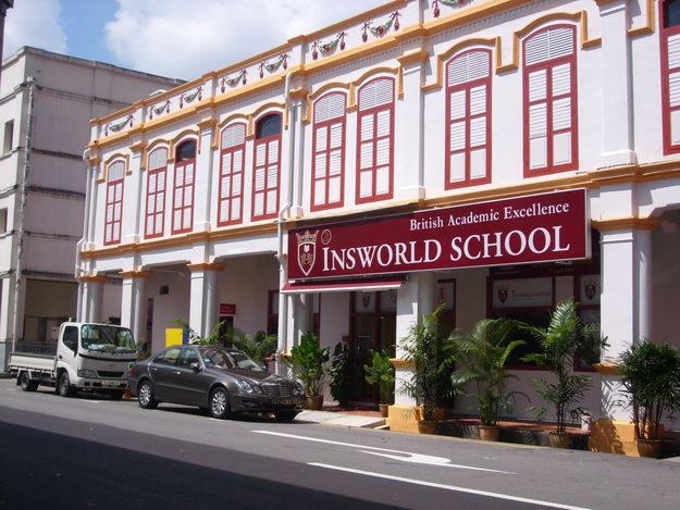 Insworld School Singapore
