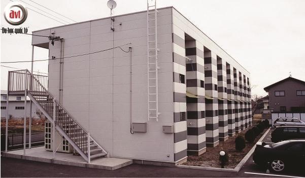 khu học xá học viện shinshirakawa