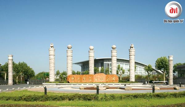 Học bổng Đại học công nghệ thông tin Nam Kinh (Nanjing University of information Science and Technology)