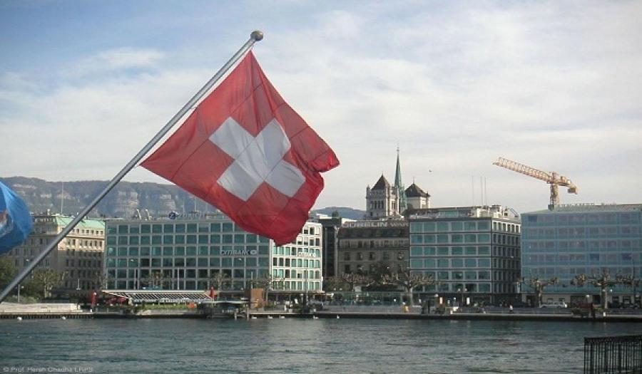 Đất nước – Con người Thụy Sĩ