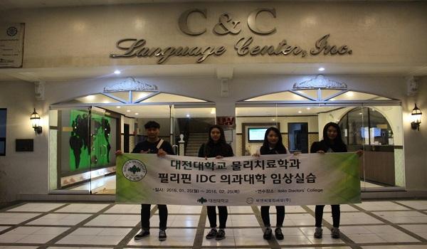 Trung tâm ngoại ngữ C&C Philippines