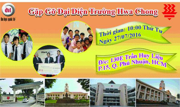 hội thảo trường trung học quốc tế hwa chong