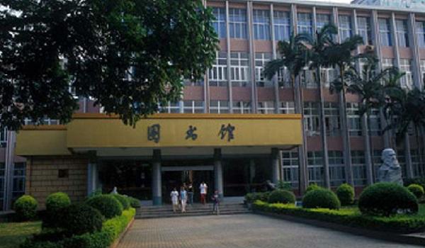 đại học y khoa Quảng Tây. Trung Quốc